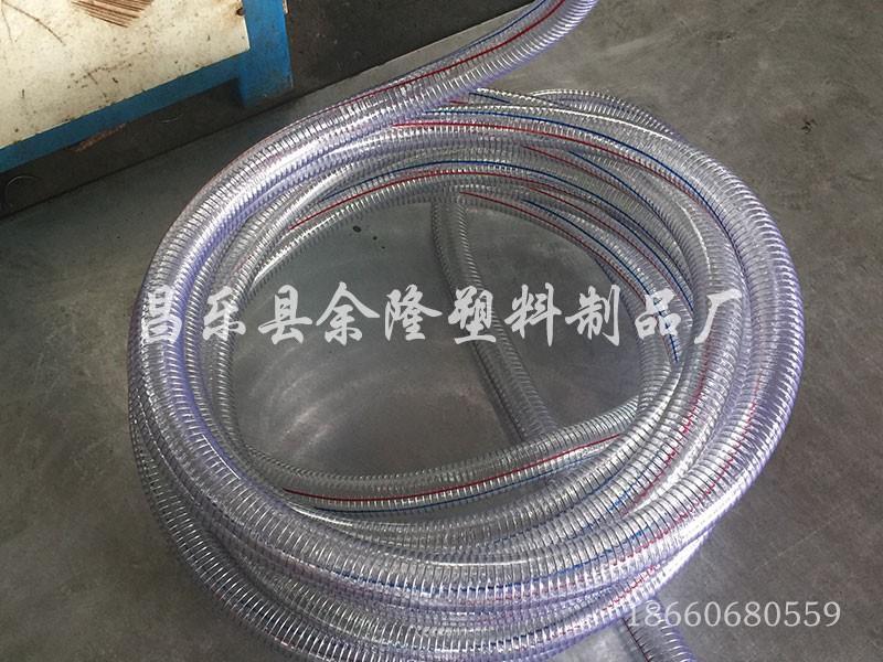 高温钢丝管